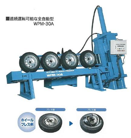 WPM-30-1A